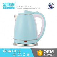 Instant boiling water hot sale colorful plastic electric kettle