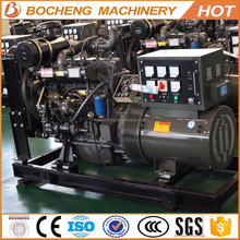 High efficiency gas power100kw generator sets price