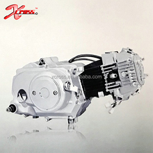 Chinese Cheap 50CC/70CC/90CC Motorcycle Engine Motor Only Kick Start for Motocicletas