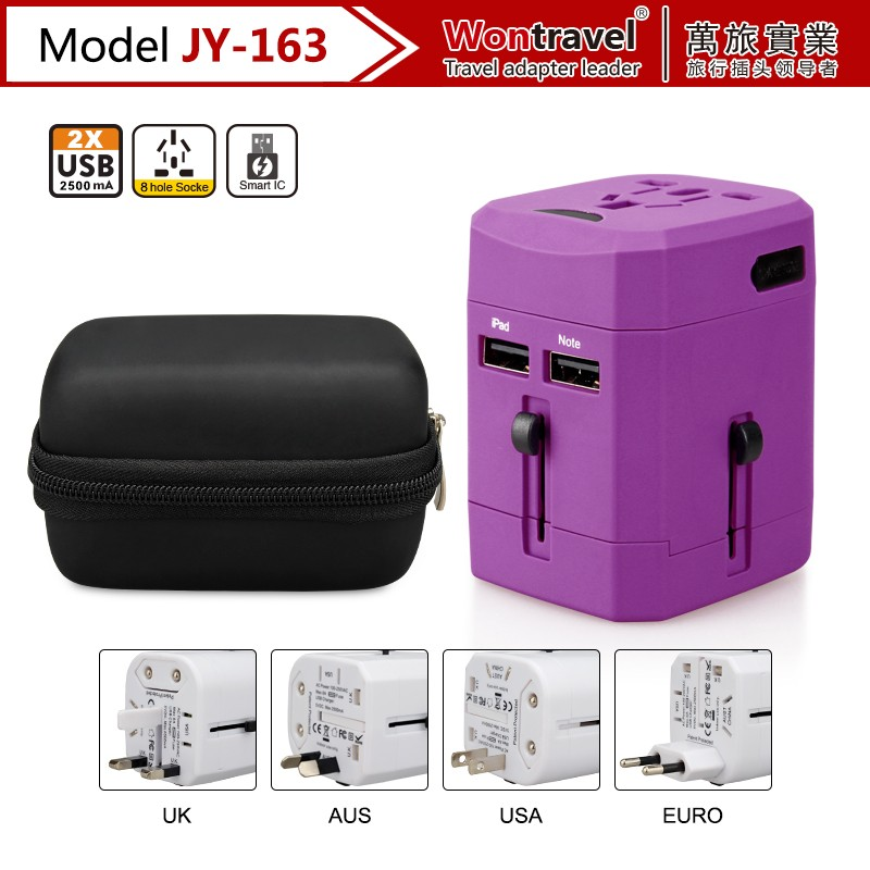 international plug adapter coporate gift with logo promotional items for 2016
