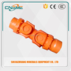 Baldor universal coupling ball joint