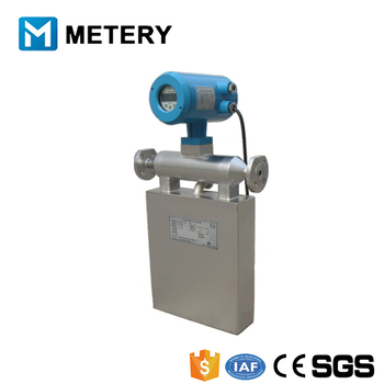 Mass Air Flow Meter MAF Sensor
