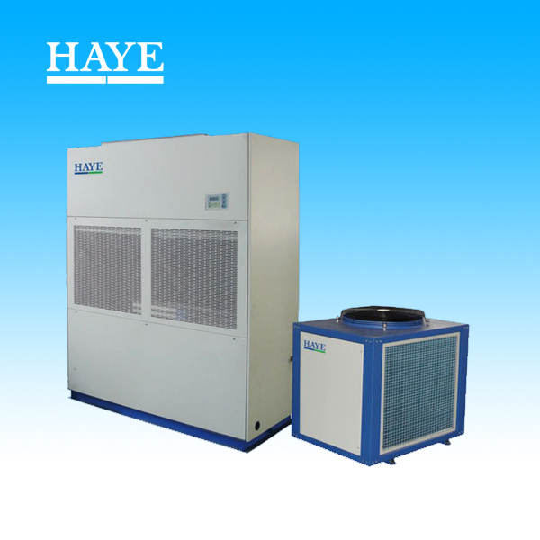 15HP cabinet type air conditioner HYC-15W2