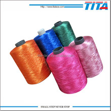 high tenacity multi color machine embroidery thread/filament yarn/polyester yarn