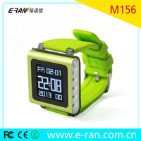 Fashion MP4 Player - Stylish Dress Watch MP4 - 1.5 Inch screen,mp4 digital player user manual