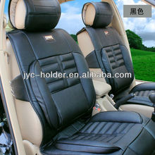 pu leather for car seat cover ,H0T093 light blue car seat cover , orange car seat cover