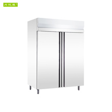 On Sale Stainless Steel Frost Free Double Door Upright Freezer