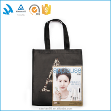 Reusable Eco cheap custom woven PP Shopping Plastic Bag Wholesale