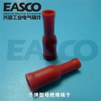 EASCO Fully Insulated female bullet terminal ends