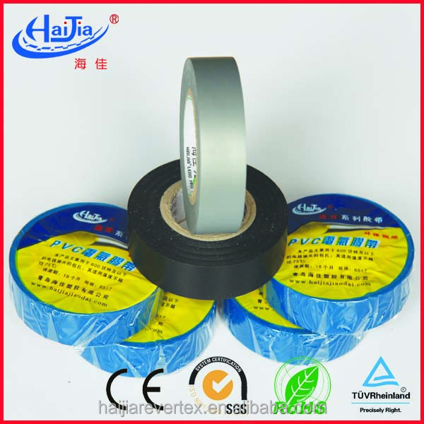 wiring harness electrical pvc insulation tape