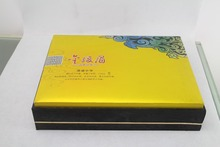 Alibaba Online Shopping customized cardboard folding paper gift box with