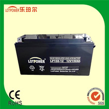 lead acid battery energy saver ups battery 12v 220ah agm storage china cool product