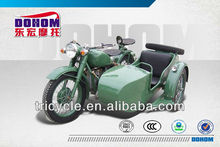 Tohon 650cc motorized passenger tricycle