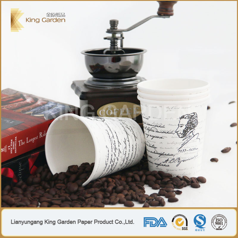 Poly Ethylene Lined Food Grade Printing Paper Cups