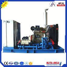200TJ Driving Diesel Water High Pressure Jet Hardened Bitumen Removal
