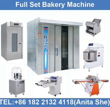 Complete Set of Bakery Equipment Prices
