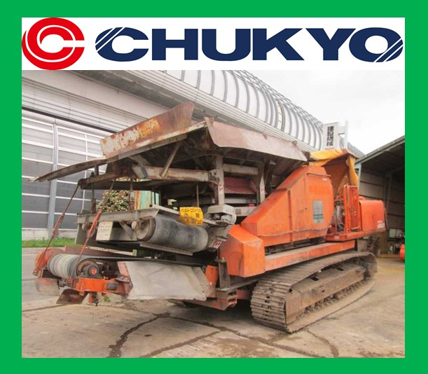 Japanese Used Mobile Crusher Hitachi HR 420 <SOLD OUT> / Magnet Separator