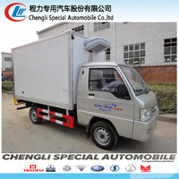 chinese famous brand hot sale vegetable/fruit van delivery vehicles for best price