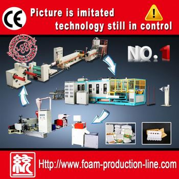 2014 HIGH-QUALITY Disposable container production line