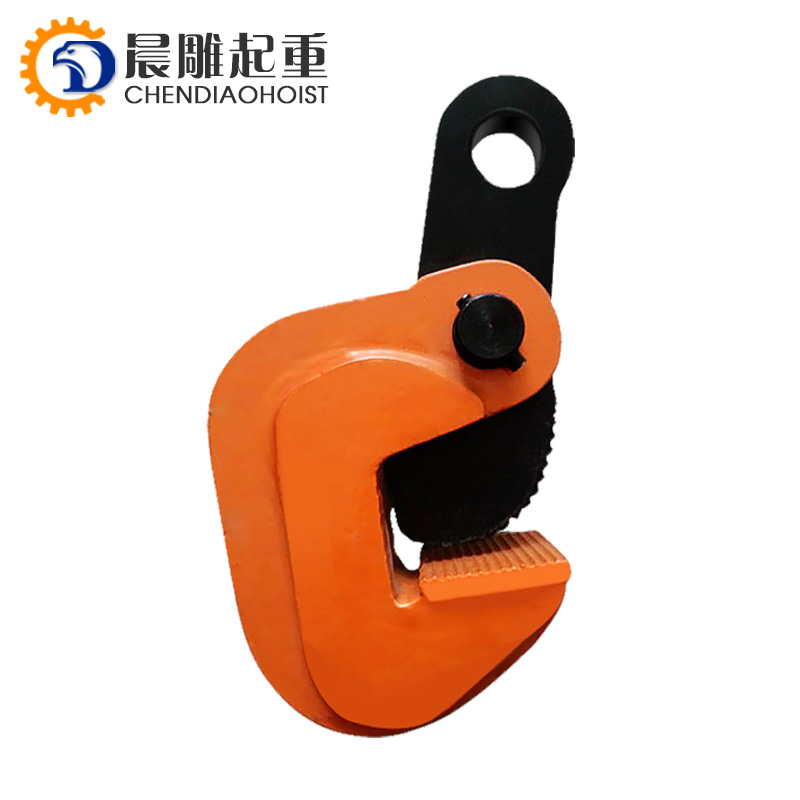 Steel Plate slab lifting clamp/vertical pipe lifting clamp from chendiao hoist