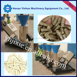 Hot sale!!! factory supply low price mini pellet machine/pellet machine rabbit/pet feed pellet machine