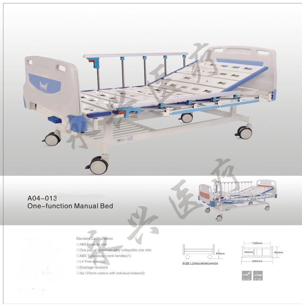 YONGXING CE Factory Price Pediatric single Function Hospital Bed A04-013