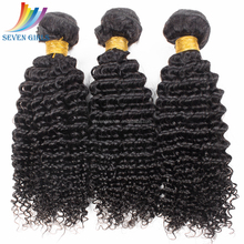 Free Packs Wholesale 100 Human Raw Virgin Indian Hair weave