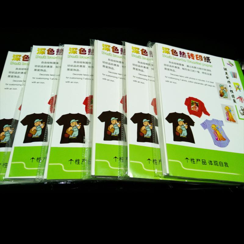Inkjet and Laser thermal paper large format heat transfer paper for t-shirt