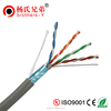 new arrival rf coaxial cable gsm antenna 433mhz e Cat 5e 305m 4 pairs indoor