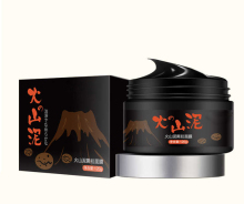 Wholesale Body Naturals black Beauty volcanic Mud Mask in 2018