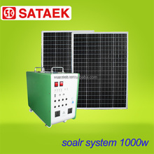 300w 600w 1000w Solar energy system price with inverter controller battery and solar panel