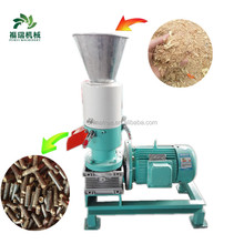 300kg/h pellet machine wood pellet production/wood pellet production line