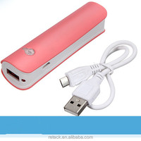 Factory Supply Emergency Battery power bank with line