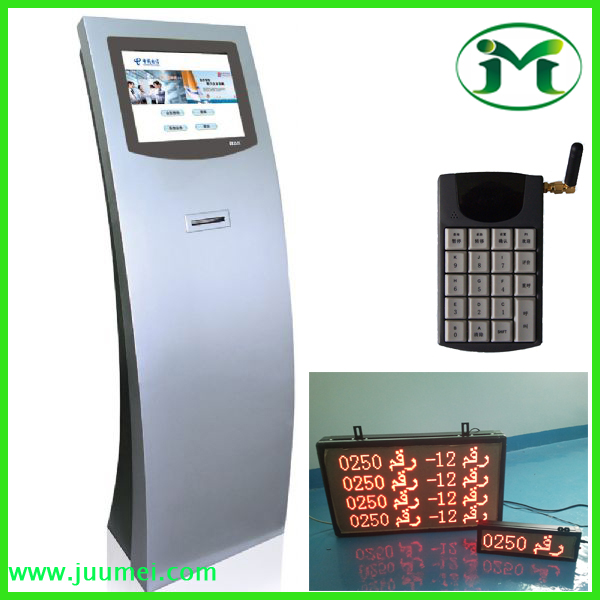 Customer evaluation equipment battery management system queue line management