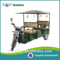 new model battery operated three wheel passenger electric car