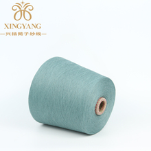 100% polyester spun cone dyed yarn with standard twisted for knitting fabric