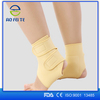 China Factory Wholesale Price Active Ankle support - Beige Foot Brace Guard Sprain Sports
