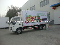 2-5Tons /dongfeng /foton refrigerated insulated van box truck/cargo delivery van for sale from china best manufacture