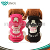 2015 china supplier new products pet colthes /round collar dog sweaters