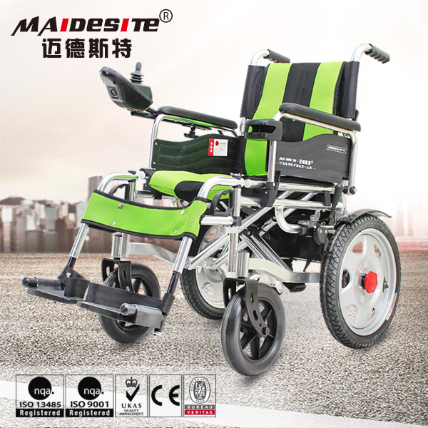 High Quality Gel Commode Folding Power Wheelchair With Additional Cushion