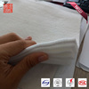 China fabric manufacturer nonwoven geotextile short fiber fabric