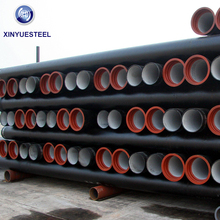 oil seamless drilling steel pipes