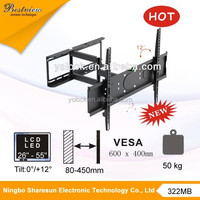 322MB movable lcd tv bracket
