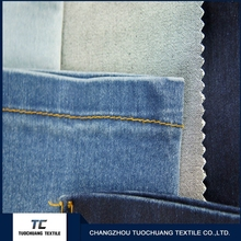 Top Quality denim jeans fabric for sale of China National Standard