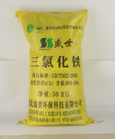 CAS No. 7705-08-0 / FeCl3 / ferric chloride anhydrous / Iron chloride hexahydrate