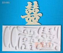 silicone chocolate mould character xi,wedding concerning cake mould,fondant cake decorating tools