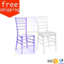 stock cheapest resin transparent clear acrylic wedding tiffany chair