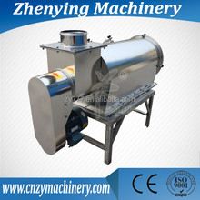 ZYQW Vertical Airflow Vibratory Screen chemical machinery equipment