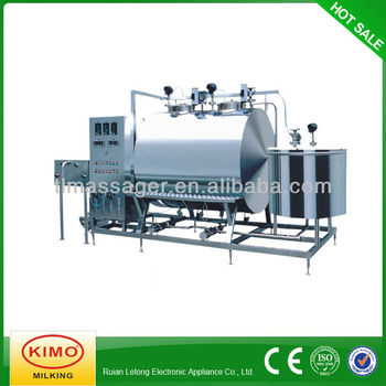 Hot Sale 2014 CIP Cleaning System