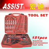 151 PCS Aluminium Trolley Case Germany Design Hand Tool Set